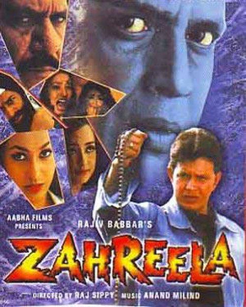 Zahreela (2001)