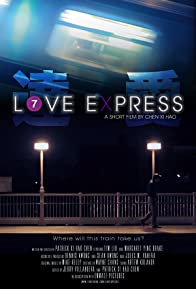 Primary photo for Love Express
