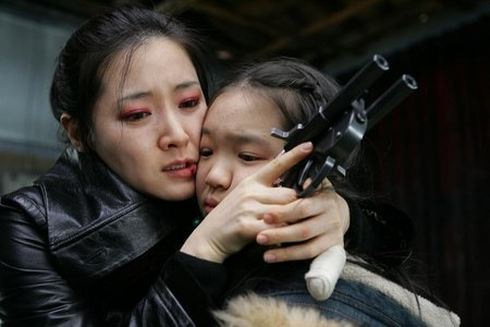 Yeong-ae Lee and Yea-young Kwon in Chinjeolhan geumjassi (2005)
