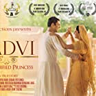 Yadvi: The Dignified Princess (2017)