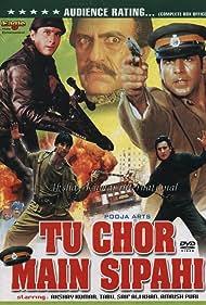 Tu Chor Main Sipahi (1996)