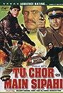 Tu Chor Main Sipahi (1996) Poster