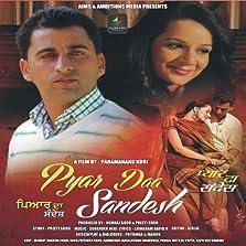 Pyar Daa Sandesh (2016)