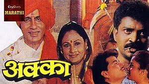 Shridhar Joshi Akka Movie
