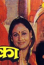 Akka Poster