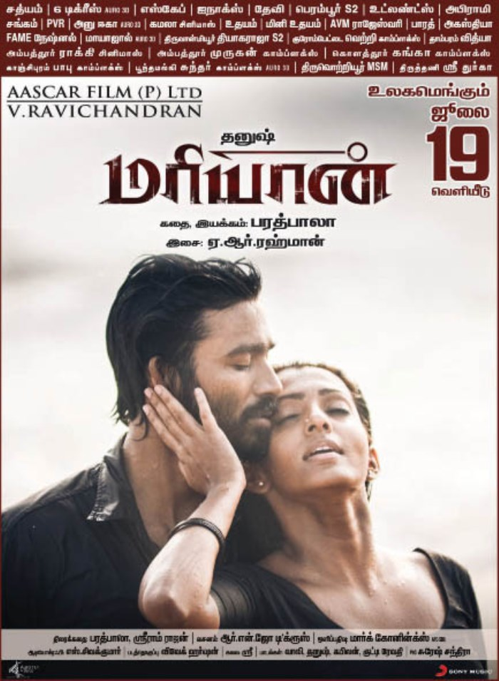 Maryan (2019) Hindi 720p 480p 1GB -400MB