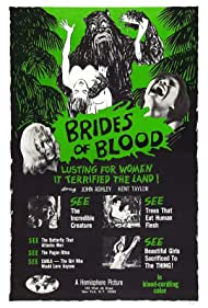 Brides of Blood (1974) Poster - Movie Forum, Cast, Reviews