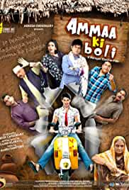 Ammaa Ki Boli (2021) HDRip Hindi Movie Watch Online Free