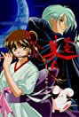 Vampire Princess Miyu (1997) Poster