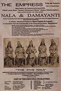 Nala Damayanti India
