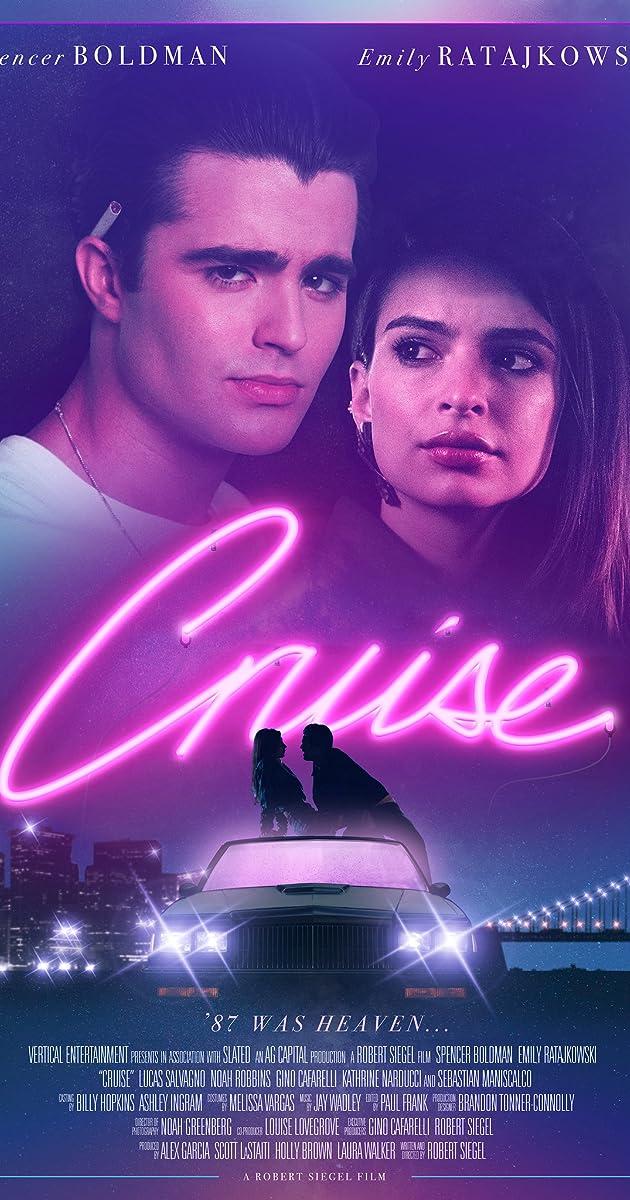 Subtitle of Cruise
