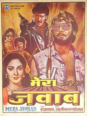 Meenakshi Sheshadri Mera Jawab Movie