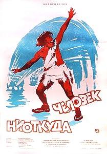 Best movies downloads website Chelovek niotkuda by Eldar Ryazanov [movie]