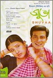 Shuvaa Poster