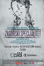 Zagorski specijalitet Poster