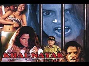 Khalnayak movie, song and  lyrics