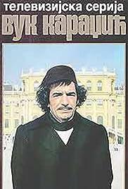 Vuk Karadzic Poster