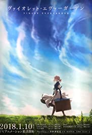 Violet Evergarden (2018)