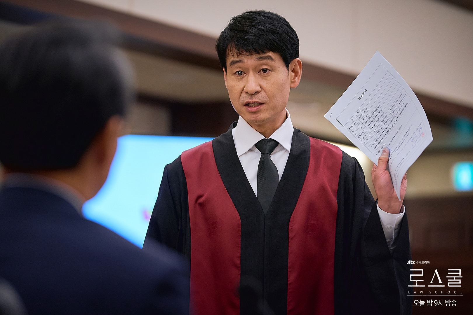Hyuk-kwon Park in Law School (2021)