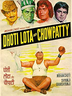 Dharmendra Dhoti Lota Aur Chowpatty Movie