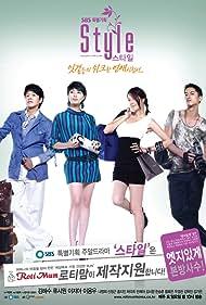 Style (2009)