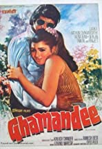 Ghamandee