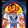 Treasure of the Four Crowns (1983) with English Subtitles on DVD on DVD
