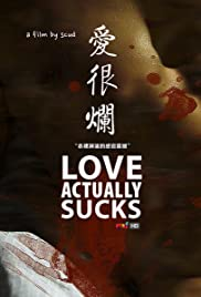 Love Actually... Sucks! Poster