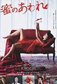 Bitter Honey (2016) Mitsu no aware 1080p
