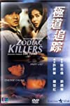 Film Review: Zodiac Killers (1991) by Ann Hui