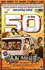 Soodhu Kavvum (2013) Poster