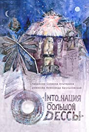 Into_nation of Big Odessa Poster