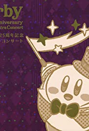 Hoshi no Kirby 25th Anniversary Orchestra Concert Poster