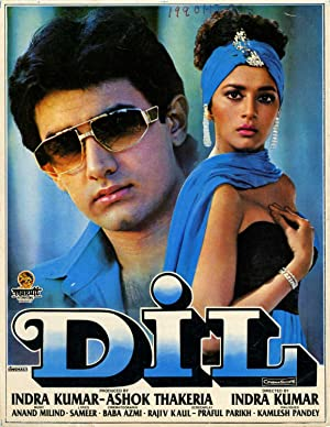 Naushir Khatau (story advisor) Dil Movie