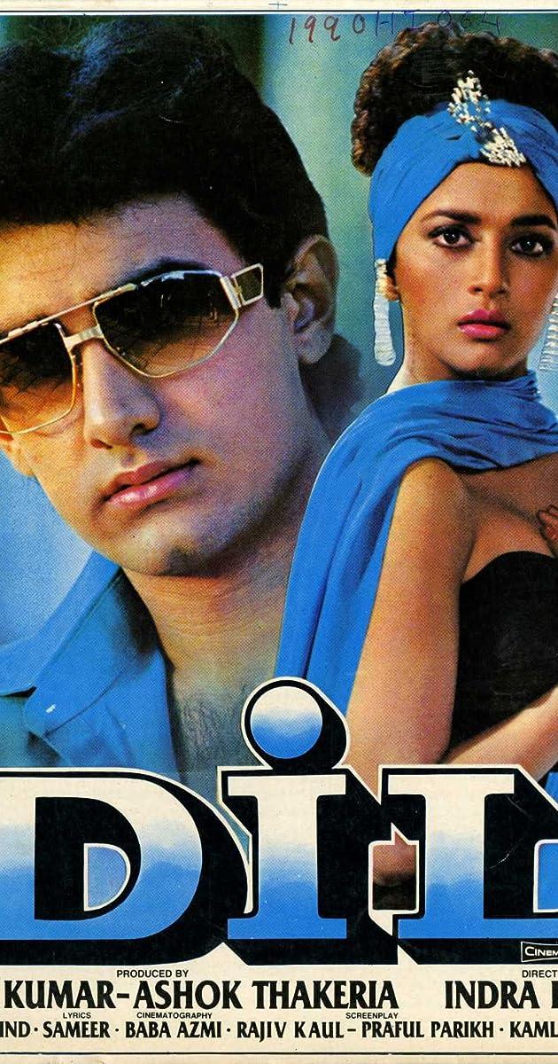 Dil (1990) - Trivia - IMDb