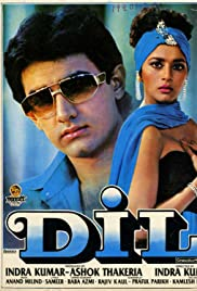 Download Dil (1990) Movie
