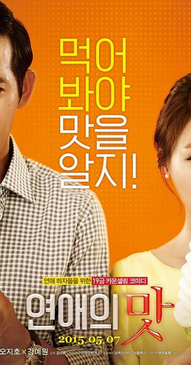 Image Yeonaeui mat