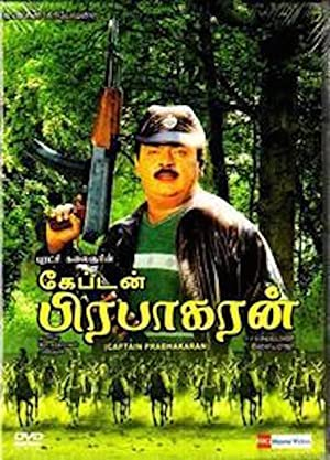 Ramya Krishnan Captain Prabhakaran Movie