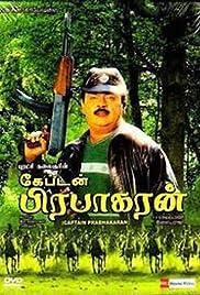 Captain Prabhakaran Poster