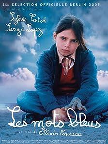 Some Kind of Blue (2005)