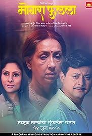 Mogra Phulaalaa Poster
