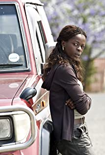 Joana Adu-Gyamfi Picture