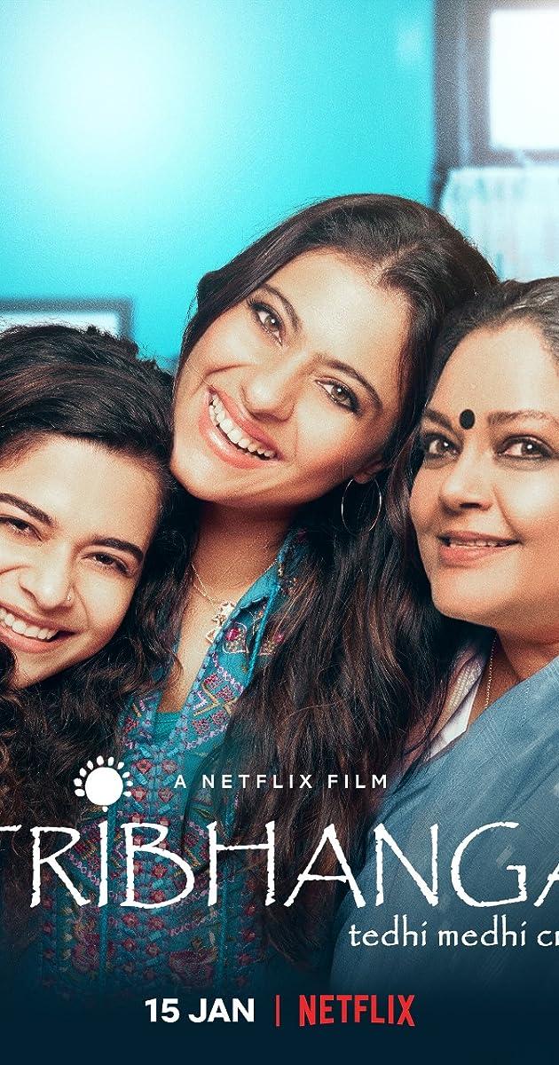 Free Download Tribhanga Full Movie