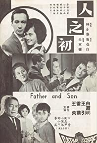 Primary photo for Father and Son