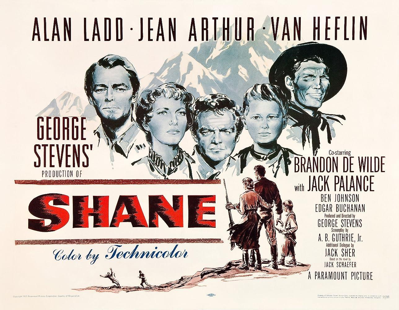 Alan Ladd, Jean Arthur, Brandon De Wilde, Van Heflin, and Jack Palance in Shane (1953)