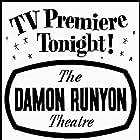Damon Runyon Theater (1955)