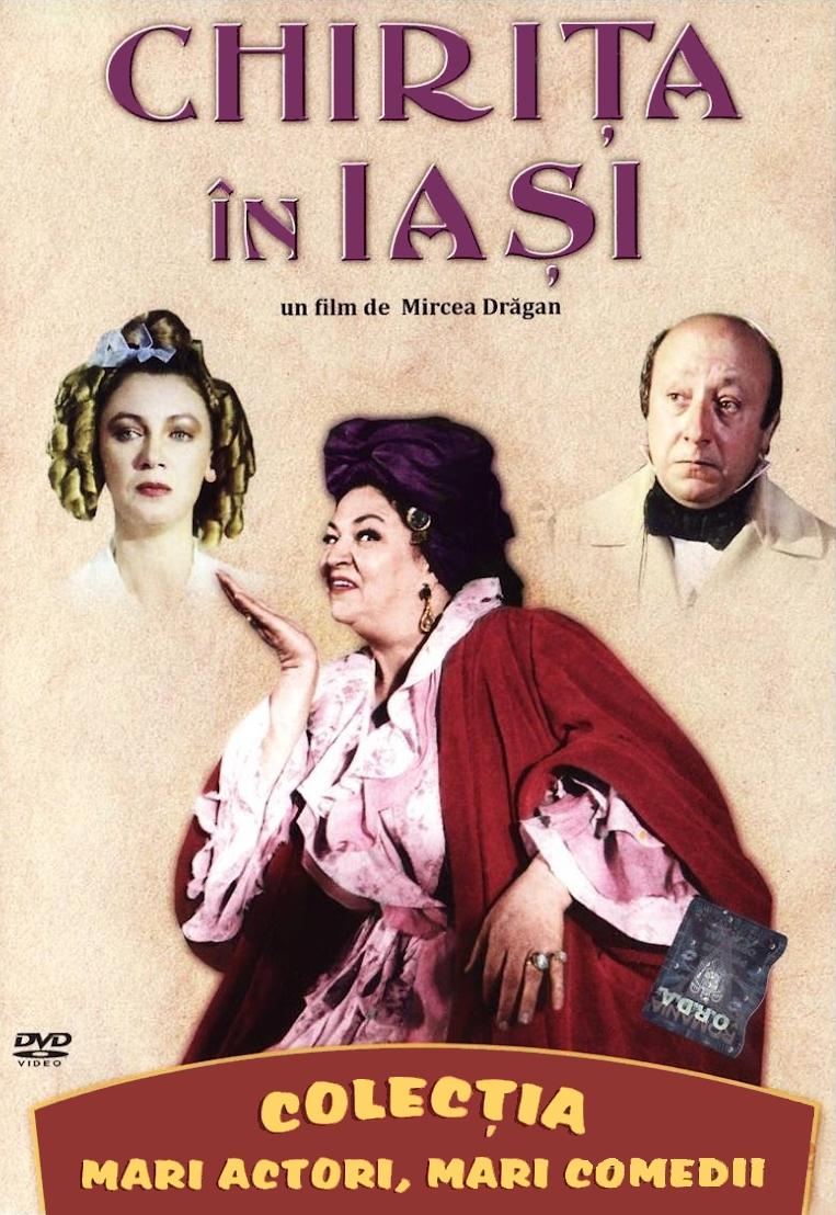 Chirita la Iasi ((1987))