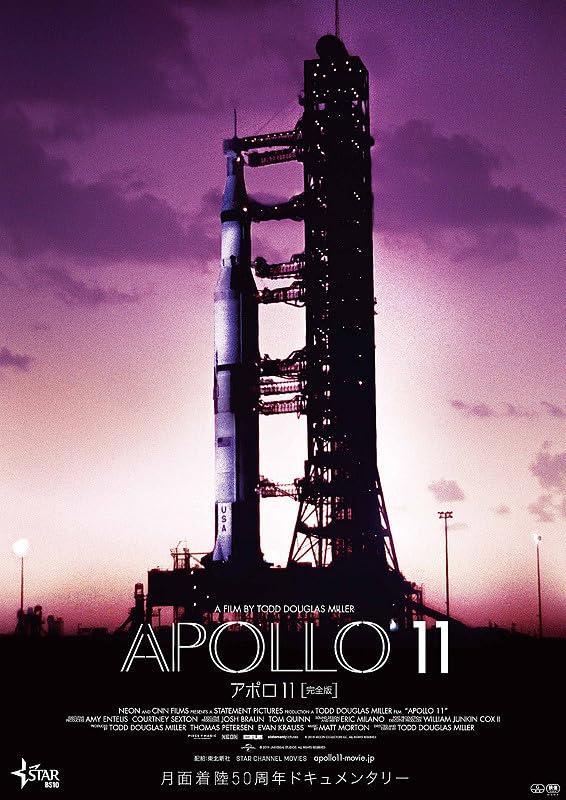 阿波羅 11 號 | awwrated | 你的 Netflix 避雷好幫手!