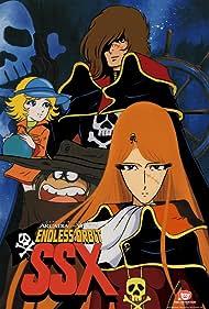 Waga seishun no Arcadia: Mugen kidô SSX (1982) Poster - TV Show Forum, Cast, Reviews