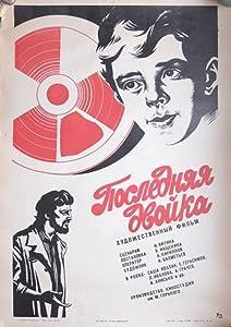Movie legal downloads uk Poslednyaya dvoyka by [640x640]